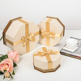 Set 3in1 boxes, 23 x 23 x 12 and 17 x 17 x 8 cm