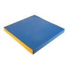 Мат гимнастический 1000х1000х100 мм., цвет синий/жёлтый