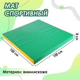 Мат 100 х 100 х 8 см, винилискожа, цвет зелёный/жёлтый
