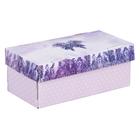 Складная коробка «Счастье в каждом дне», 26 х 14 х 10 см