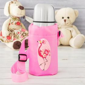 Children thermos Flamingo 350 ml
