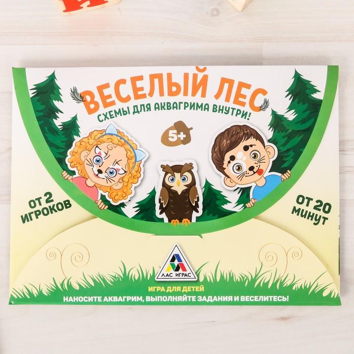 """Игра летняя для детей с аквагримом """"Веселый лес"""""""