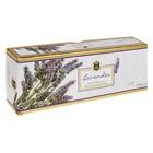 Подарочное мыло Olivos Luxury Line Lavender для лица, тела и волос, 3х100 г