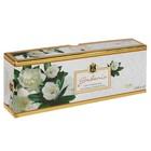 Подарочное мыло Olivos Luxury Line Gardenia для лица, тела и волос, 3х100 г