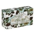 Мыло для лица, тела и волос Olivos Zeyteen Elegance Gardenia, 250 г