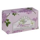 Мыло для лица, тела и волос Olivos Zeyteen Elegance Lilac, 250 г