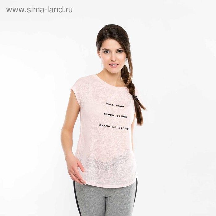 Футболка женская 2128-20 (302316) цвет вытравка розовый, р-р 48 (L)
