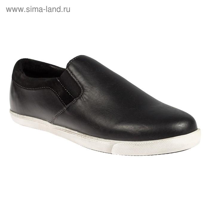 Ботинки TREK Бриг 195-110 (черный) (р. 44)