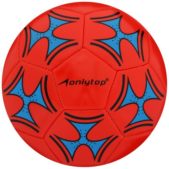 Мяч футбольный, размер 5, 32 панели, PVC, 2 подслоя, машинная сшивка, 260 г