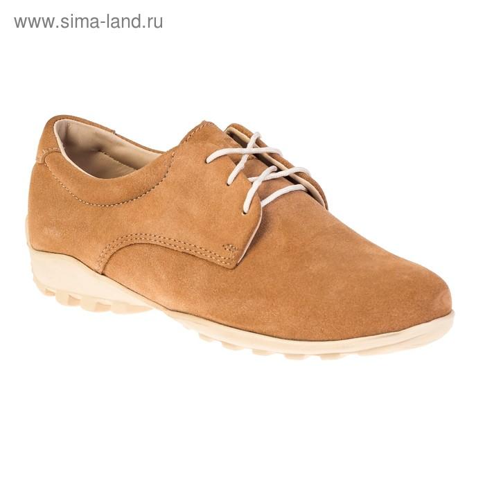 Ботинки TREK Феона 172/1-92 (бежевый) (р. 37)