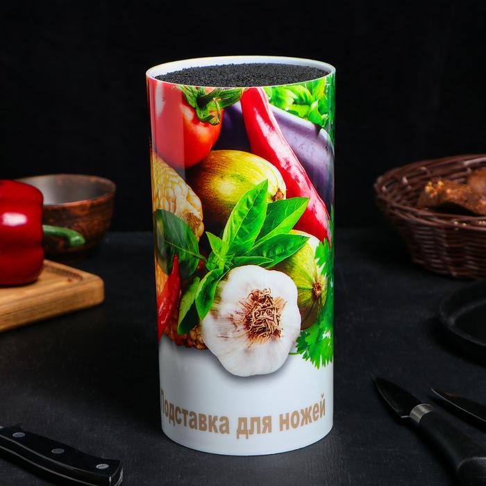 Подставка для ножей «Овощи», 11×11×22 см, с наполнителем
