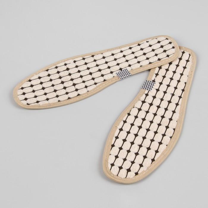 Стельки для обуви, окантовка, 35 р-р, пара, цвет бежевый/коричневый