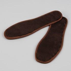 Стельки для обуви, окантовка, 35 р-р, пара, цвет коричневый