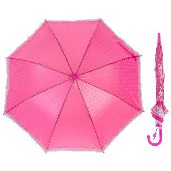 """Зонт-трость """"Горошек с рюшами"""", полуавтоматический, со свистком, R=38см, цвет малиновый"""