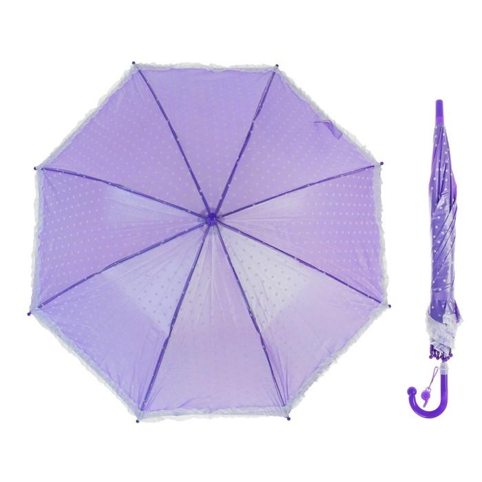 """Зонт-трость """"Горошек с рюшами"""", полуавтоматический, со свистком, R=38см, цвет фиолетовый"""