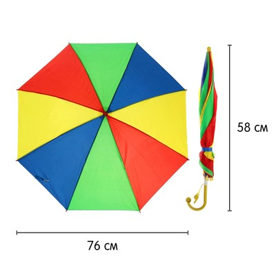 "The umbrella-cane ""rainbow"", semi-automatic, with a whistle, R=38cm"
