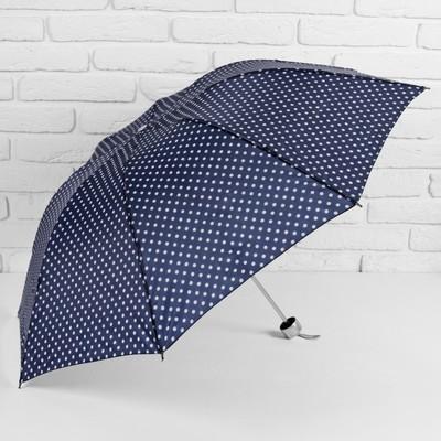 """Зонт механический """"Горошек"""", R=53см, цвет синий"""