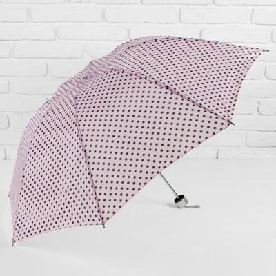 Зонт механический «Горошек», 3 сложения, R = 49 см, цвет розовый