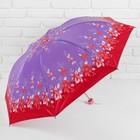Зонт механический «Цветы», 3 сложения, R = 49 см