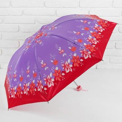 """Зонт механический """"Цветы"""", R=49см, цвет сиреневый/малиновый"""