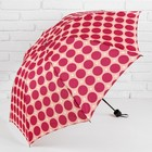 "Umbrella ""large Peas"", 3 addition, 8 spokes, R = 49 cm, colour raspberry"