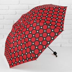 Зонт механический «Крупный горошек», прорезиненная ручка, 3 сложения, 8 спиц, R = 49 см, цвет красный