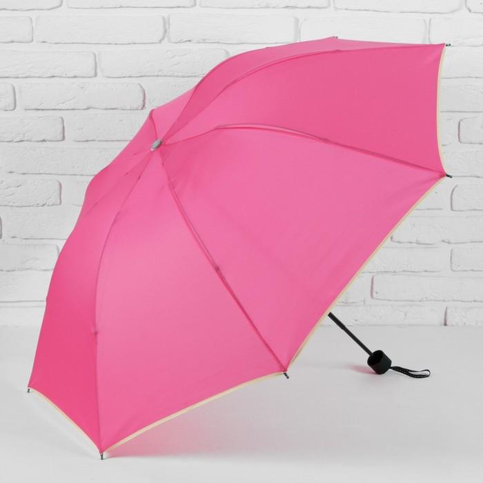 Зонт механический «Каёмка», 3 сложения, 8 спиц, R = 49 см, цвет розовый