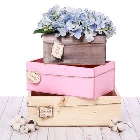 Набор деревянных ящиков 3 в 1 с шильдиком «Ты мое счастье», 30 см × 21 см × 12 см