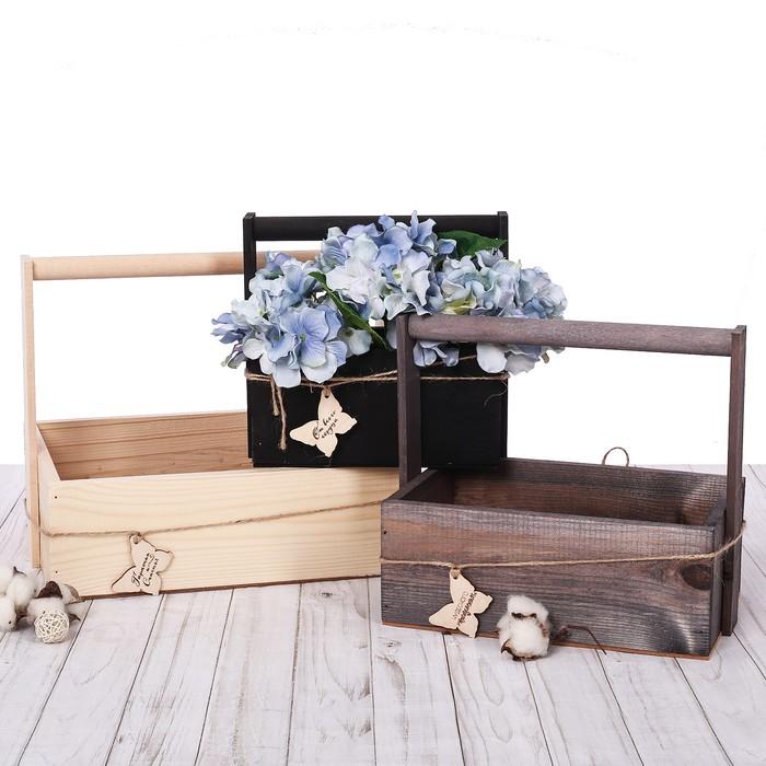 Набор деревянных ящиков 3 в 1 с шильдиком и ручкой «От всего сердца», 31,5 × 21,5 × 26 см - фото 8442725