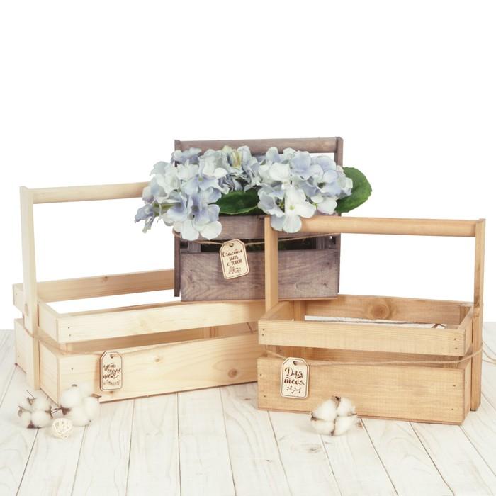Набор деревянных ящиков 3 в 1 с шильдиком и ручкой «Только для тебя» 30 × 21 × 26 см