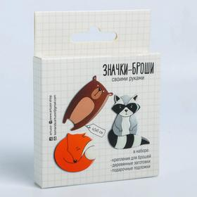 """Brooches wood """"Forest animals"""" set for the establishment, 8 × 8 × 1.5 cm"""