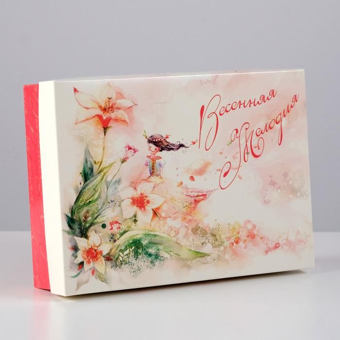 """Подарочная коробка сборная """"Весенняя мелодия"""", 21 х 15 х 5,7 см - фото 8442739"""