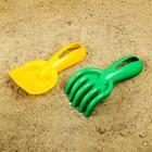 Набор для игры в песке, совок и грабли с отверстием, цвета МИКС