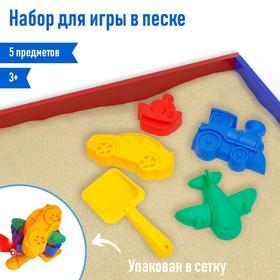 Набор для игры в песке №104: 4 формочки, совок с камешками, МИКС