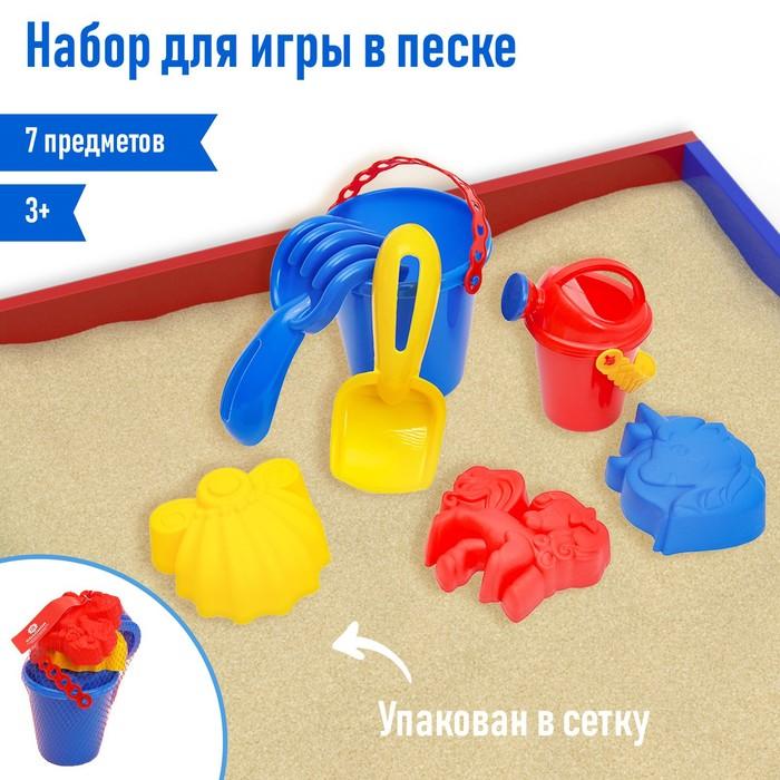 Набор для игры в песке, 3 формочки, лейка, совок, грабли, ведро, цвета МИКС
