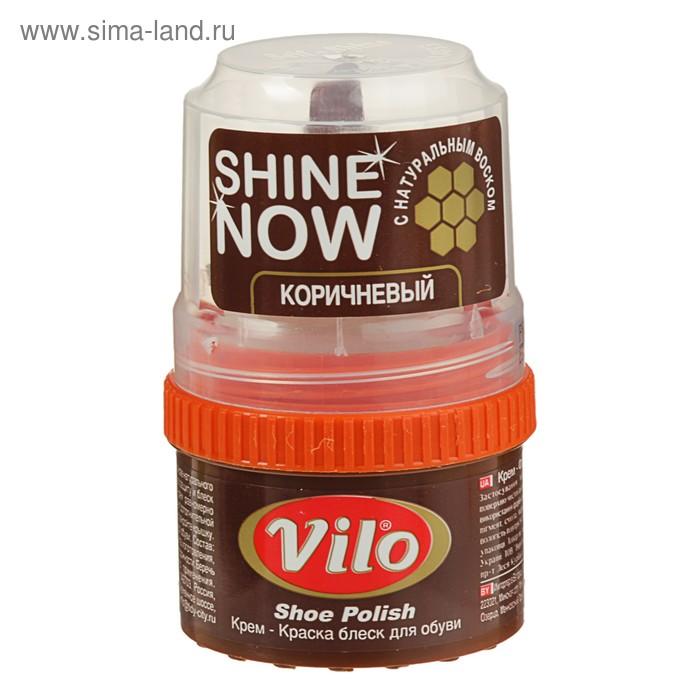 Крем-блеск для обуви Vilo, банка, коричневый, 60 мл