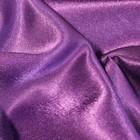 Ткань плательная, креп - сатин, ширина 150 см, цвет фиолетовый - фото 8442807