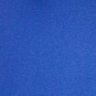 Ткань костюмная Пикачо, ширина 150 см, цвет электрик - фото 8442826