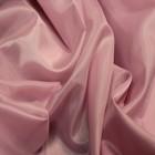 Ткань подкладочная, ширина 150 см. цвет розовый