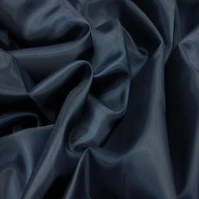 Ткань подкладочная, ширина 150 см. цвет тёмно-синий Ош