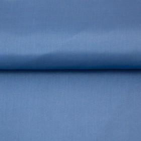 Ткань подкладочная, ширина 150 см. цвет синий Ош