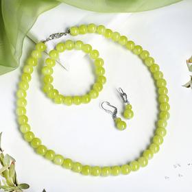 """Набор 3 предмета: серьги, бусы, браслет """"Оникс"""" шар №10 в Донецке"""