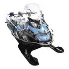 Бампер передний (с ложементом ружья) Rival для BRP Ski-doo Skandic WT, SWT 900, Lynx 59/69 Yeti 2015-/Ski-doo Tundra WT 2014-2015, 444.7237.1