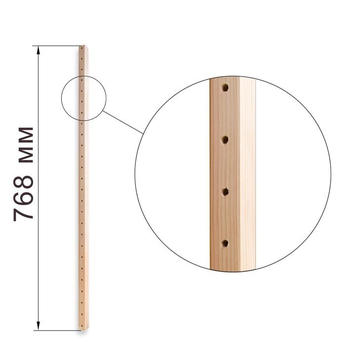 Стойка односекционная СОСНА, 76.8х2.5х2.1см