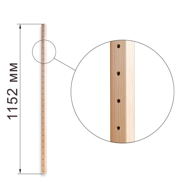 Стойка односекционная СОСНА, 115.2х2.5х2.1см