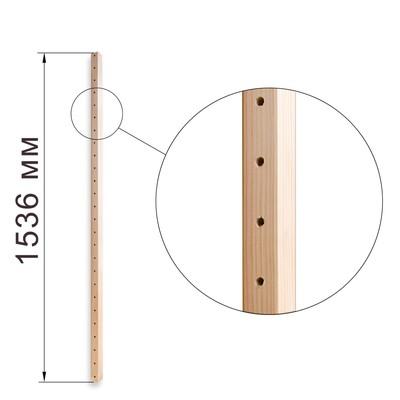 Стойка односекционная СОСНА, 153.6х4х2.5см