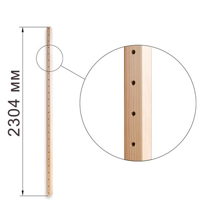 Стойка односекционная СОСНА, 230.4х2.5х2.1см