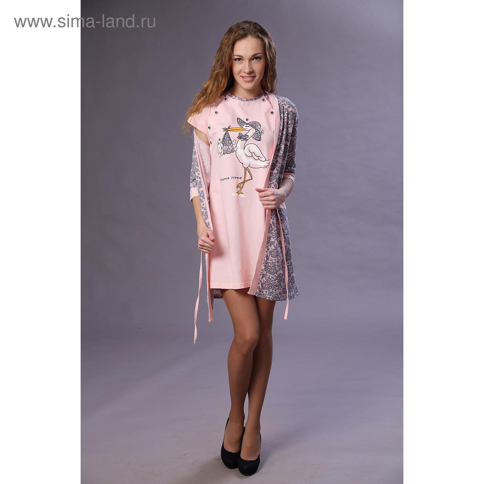 53fbd476d7da Комплект для беременых (халат, сорочка)