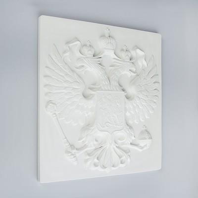 Гипсовая фигура, Герб РФ, 44х48х3 см