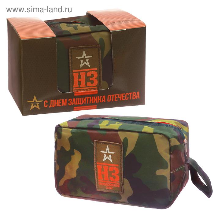 """Косметичка мужская """"С Днём защитника Отечества!"""""""
